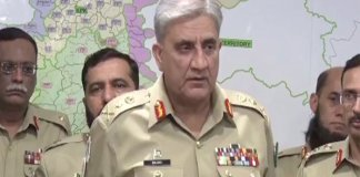 COAS General Bajwa arrives in London: Reports