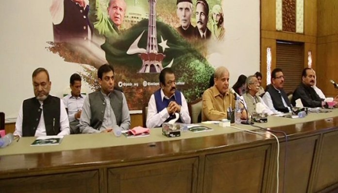 Shehbaz Sharif chairs PML-N meeting in Lahore