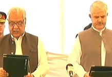Mehmood Khan takes oath as CM Khyber Pakhtunkhwa