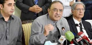 PPP decides not to support Fazlur Rehman in presidential polls