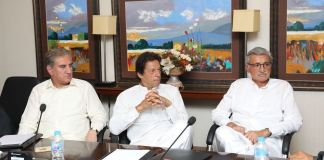 Imran Khan to chair PTI's Punjab parliamentary party meeting today