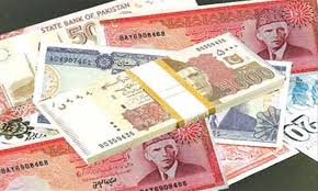 SBP rejects rumours about issuing new-design banknotes