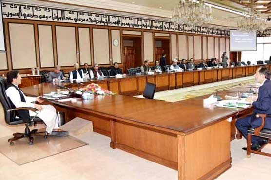 Federal cabinet decides to review ECL list