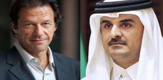 Qatar Emir felicitates Imran Khan on election victory