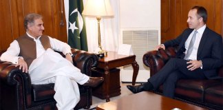 Foreign Minister calls for strengthening Pak, UK trade ties