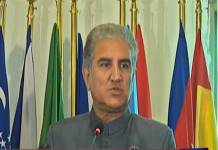 Pakistan paid with blood in US war on terror: Qureshi