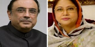 Zardari, Talpur gets bail extension in money laundering case