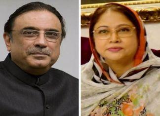 Zardari, Talpur gets bail extension in money laundering case