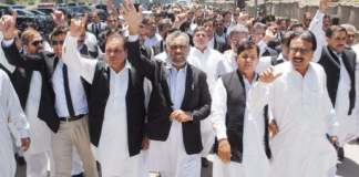 KP Bar councils observe strike against firing in Judicial Complex