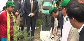 "PM formally launched ""Ten Billion Tree Tsunami"" in Haripur"