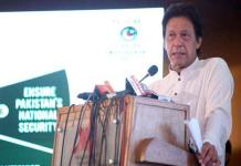 Pakistan's desire for peace should not be construed for weakness: PM