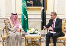 PM's visit to Saudi Arabia will further strengthen bilateral relationship: Qureshi