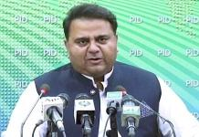 Pakistan rejects war mongering by Indian govt: Fawad Chaudhry
