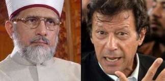 PM Imran assures Tahirul Qadri of justice for model town victims
