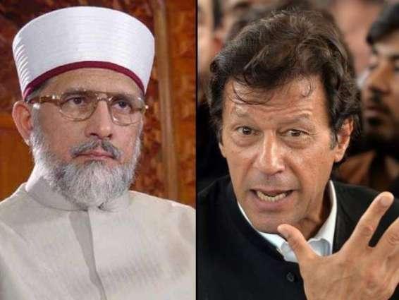 PM Imran assures Tahirul Qadri of justice for model town victims
