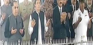 PM Imran Khan visits Quaid's mausoleum