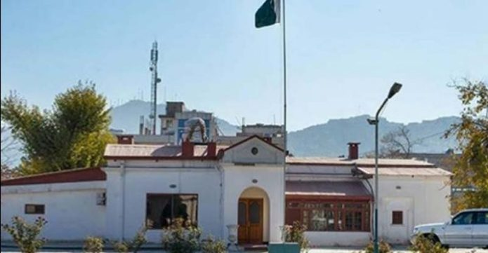 Pakistan closes consulate in Jalalabad for indefinite period