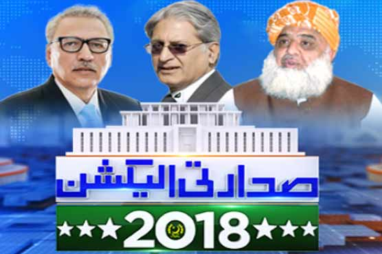Polling underway to elect 13th president of Pakistan