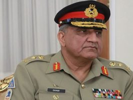COAS Headquarters of Pakistan Rangers Sindh