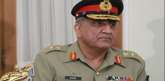 General Qamar Bajwa appointed COAS for another three years