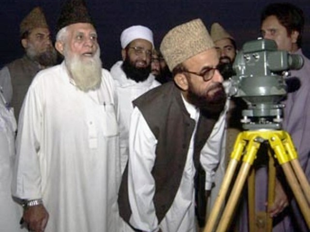 Ruet-e-Hilal Committee meeting today for Muharram moon sighting