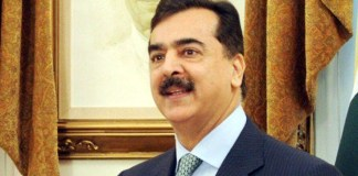 Yousuf Raza Gilani appears before accountability court