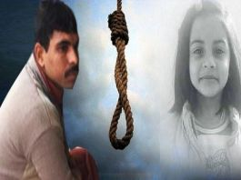 LHC rejects plea for public execution of Imran Ali