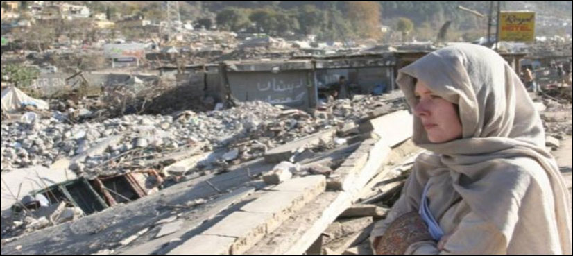 Nation Marks 13th Anniversary Of 2005 Deadly Earthquake