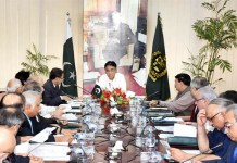 Finance Minister to chair ECC meeting today