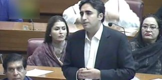 No mention of govt's 100-day plan in budget: Bilawal