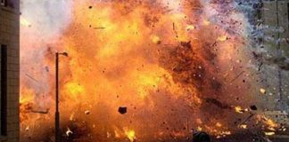 Blast injures six persons in Dera Bugti blast