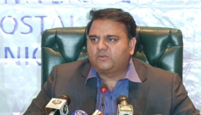 Shawwal moon likely to be sighted on June 4, Eid on June 5: Fawad Chaudhry
