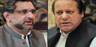 LHC adjourns treason case against Nawaz, Khaqan
