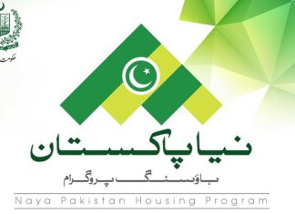 Naya Pakistan Housing Program registration form available on NADRA website