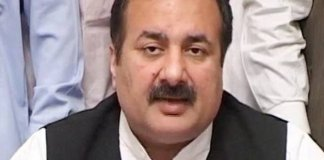 NAB summons Rana Mashood in Punjab Sports Festival scam