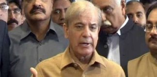Accountability court extends Shehbaz Sharif's transit remand for seven days