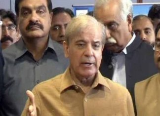 AC extends Shehbaz's physical remand by 14 days in Ashiana scam