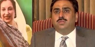 NAB issues arrest warrants for PPP's Jam Khan Shoro