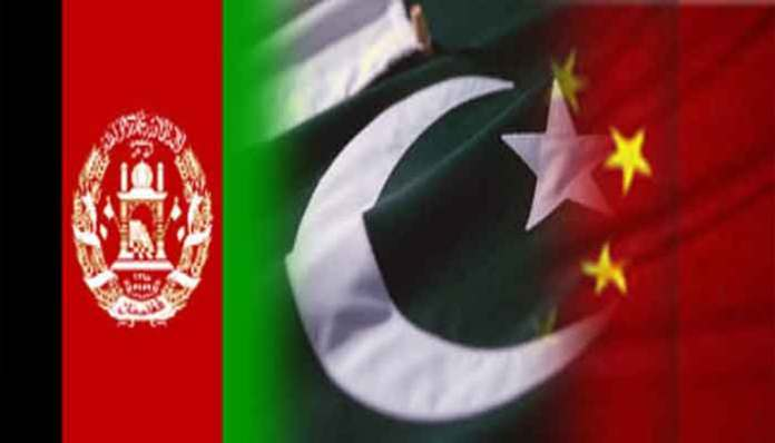 Pakistan-China-Afghanistan express resolve to enhance connectivity
