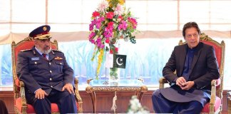 Pakistan committed to build mutually beneficial ties with Qatar: PM