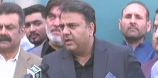 Govt will not turn blind eye to protesters' inciteful statements: Fawad