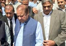 Al-Azizia reference: Nawaz terms JIT probe as biased, without proof
