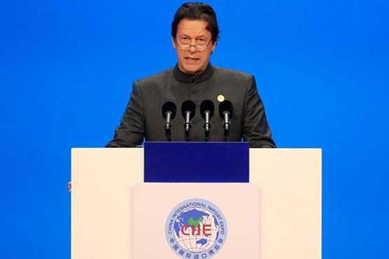 CPEC will make markets more competitive for businesses: PM Imran