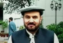 Ayaz Khan Mehsud
