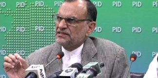 IG transfer case: Azam Swati appears before JIT at NAB headquarters
