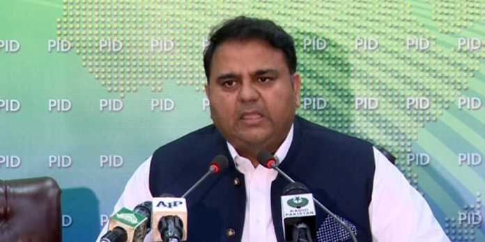 Experts' committee set-up to decide dispute arising from moon sighting: Fawad