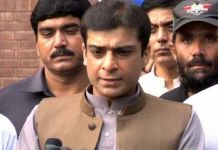 LHC extends Hamza Shahbaz's interim bail till Nov 20