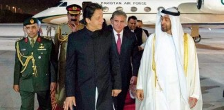 PM Imran Khan leaves for UAE on day-long visit