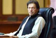 PM Imran grieved over sad demise of Haji Abdul Wahab