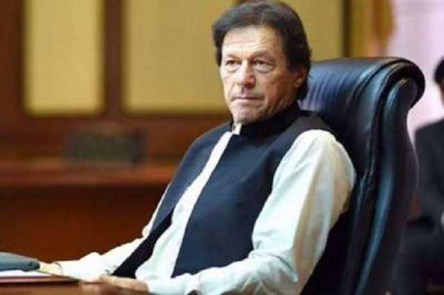 PM forms committee to recommend responses to developments in occupied Kashmir